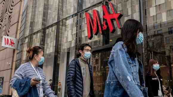 Comment voir la disponibilité en magasin H&M ?