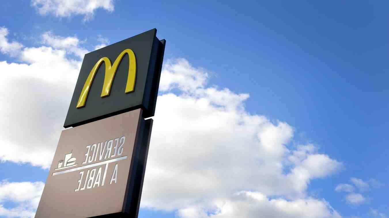 Quel est le menu le moins calorique au McDo ?